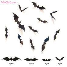 12Pc/set Halloween Decoration 3D Black PVC Bat Party DIY Decor Wall Sticker Bar Room Scary Decos Props