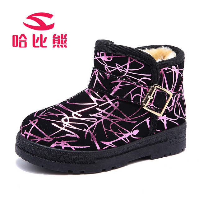 Warm Baby Shoes Fashion Girls Winter Velvent Boots Children s Shoes Girls  Boys Boots Perfect for Kids Accessories Gold Purple f984eef54fe6