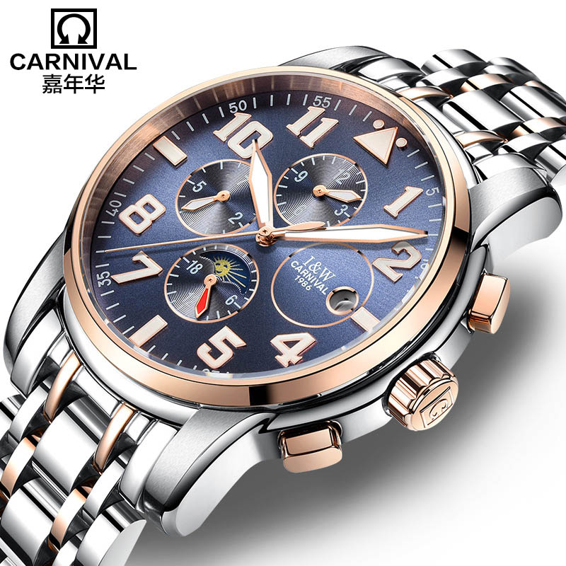 relogio masculino Carnival Famous Brand Watch 2017 New Fashion Luxury Men Automatic Watches Full Steel Strap Moon Phase mechanic weide popular brand new fashion digital led watch men waterproof sport watches man white dial stainless steel relogio masculino