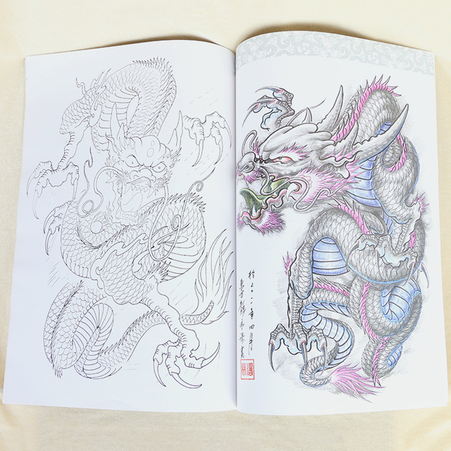 Croquis Tatouage chinois traditionnel dragon de tatouage motif de tatouage livre a3