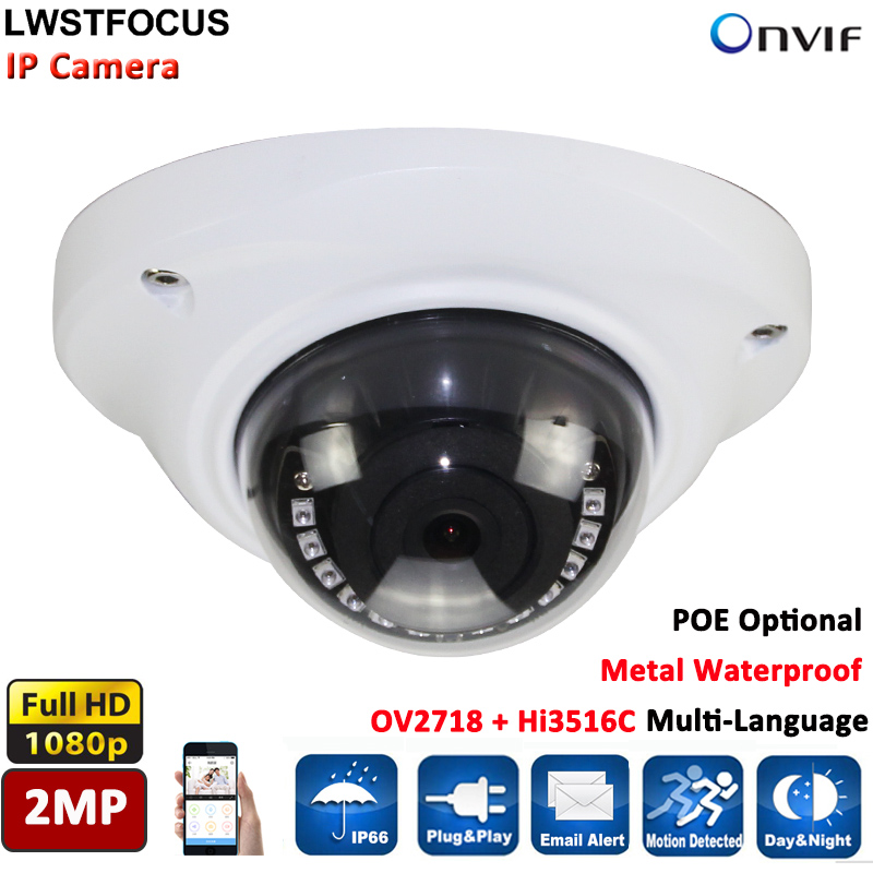 ФОТО 2MP PoE IP Camera HD 1080P (Hi3516C+OV2718) Mini Dome Indoor Outdoor IP66 IP Camera 1080P 3.6mm 3MP Lens IR Cut Filter ONVIF