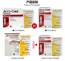 Roche Excellence Glucose Meter Test Strip 100 Home Excellence Jin Rui Elite Imported Blood Glucose Test Strip Test