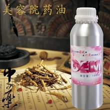 Medicated oil chinese medicine essential oil 1000ml cosmetic products beauty salon use
