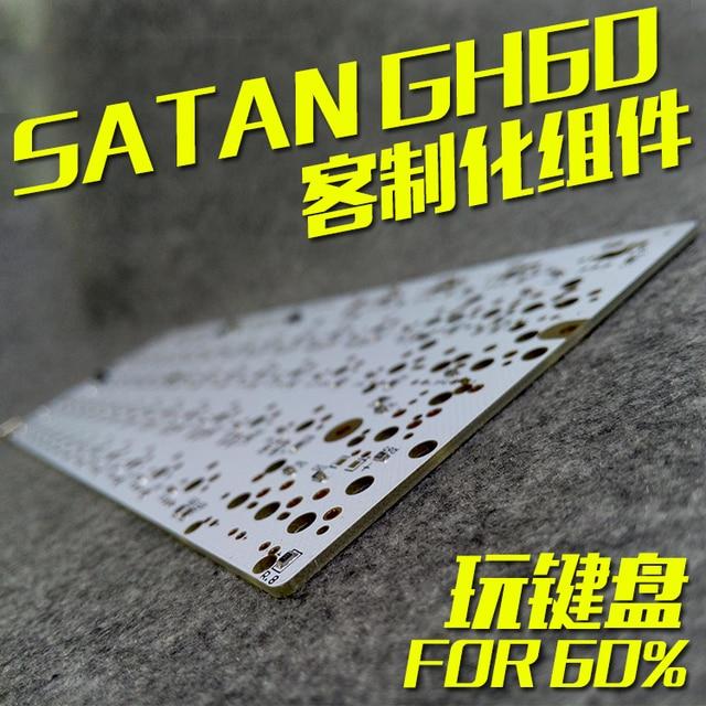 サタン GH60 PCB ホワイトボード LED DIY メカニカルキーボード porker2 hhkb 純粋なダイオード抵抗 gh60 プレートキーキャップ led