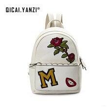 Qicai. yanzi высокое качество женские роскошные Вышивка цветы Рюкзаки мини Школьные ранцы для девочек Bagpack Bolsa Mochila Escolar Z806