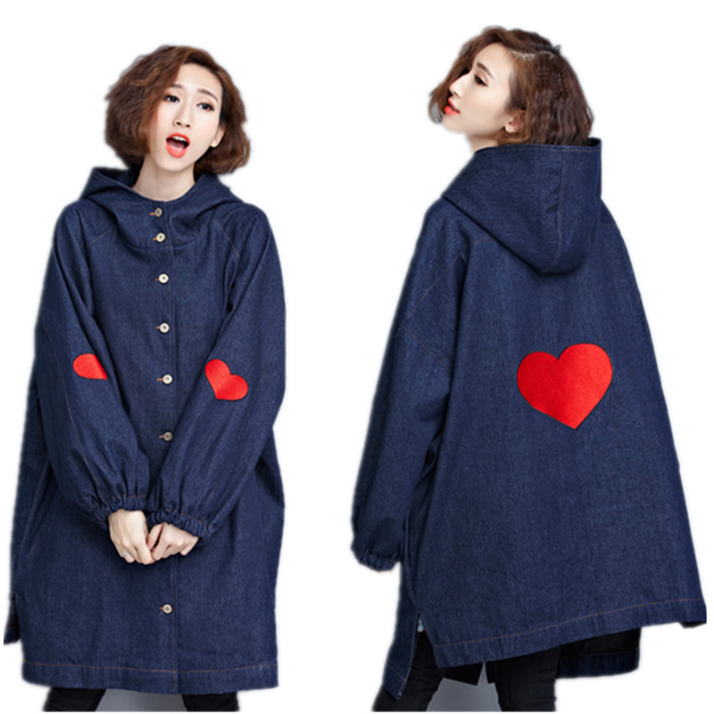 03b4dae13d7 Spring and Autumn New Large Size Loose Women  s Long - Sleeved With A Hat  Jacket Cardigan Windbreaker Coat b279