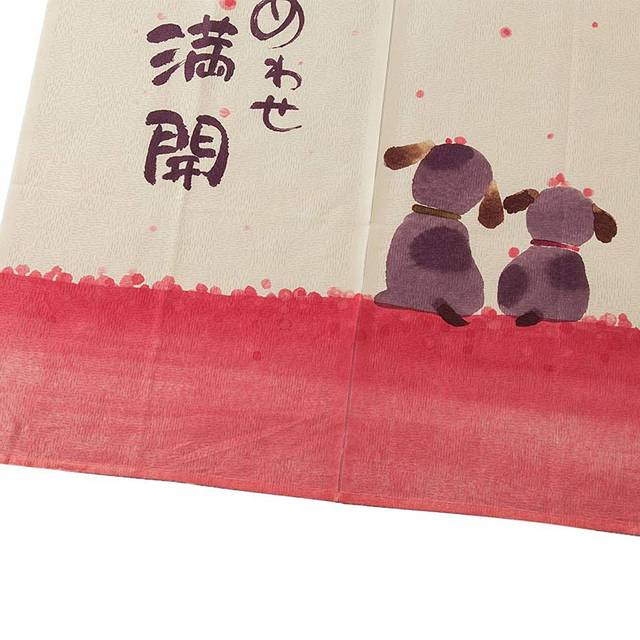 CSS Japanese Style Doorway Curtain 85X150Cm Happy Dogs Cherry Blossom