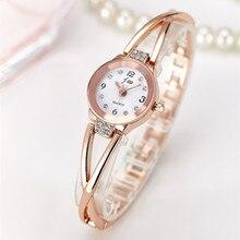 New Fashion 2017 Luxury Rhinestone Watches Women Stainless Steel Quartz Bracelet Watch Ladies Dress Watches Gold Clock relogios