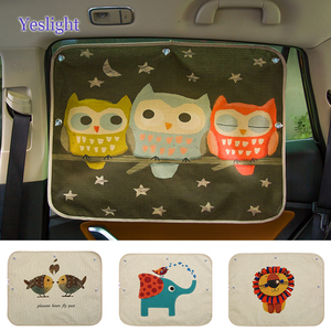 Image 1 - 1pc universal Car Side window sunshade curtain Summer Adjustable sunscreen Baby sun shade solar UV protection foils