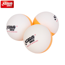 DHS BI Colour table tennis ball new material double color seamed ABS D40+ plastic ping pong poly tenis de mesa