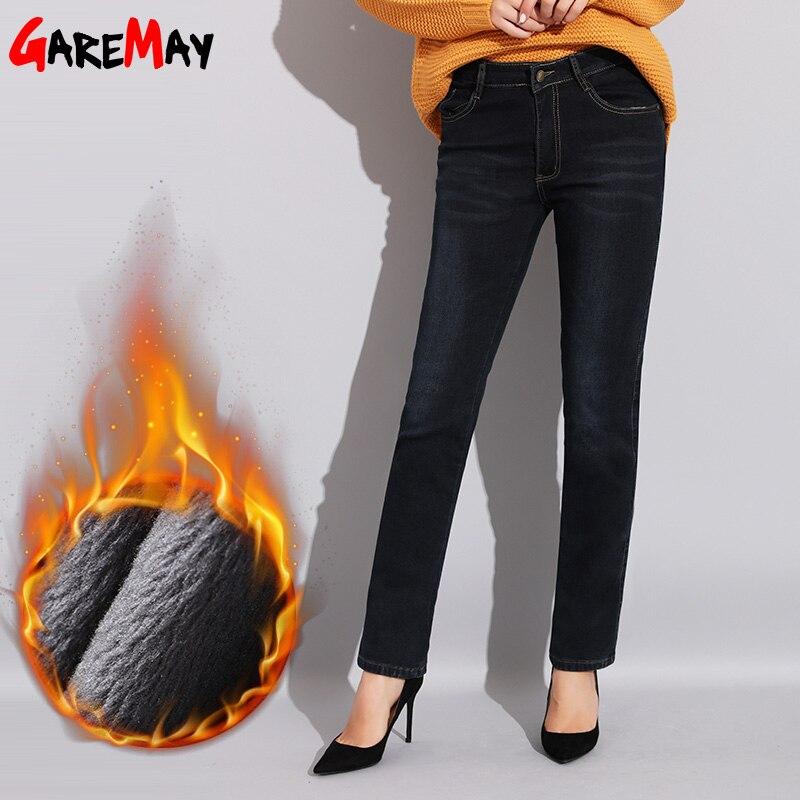 Winter Warm Jeans For Woman Winter High Waist Straight Plus Size Fleece Jeans Women Denim Women's Trousers Female Jeans