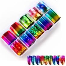 10pc Laser Rose Gold Matte Metal Foil Nails Holographic Flower Starry Sky Nail Foils Transfer Sticker DIY Manicure Decals