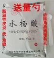 Polvo de ácido salicílico Ácido Salicílico cosméticos médicos/tópico de la piel cosméticos acné espinilla exfoliante piel de pollo 500g