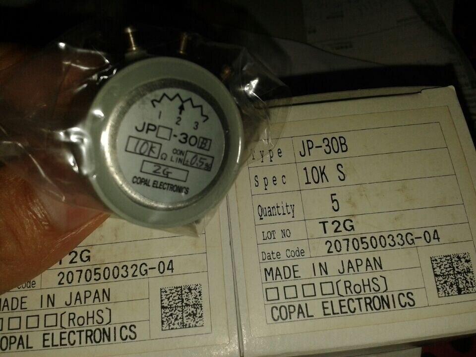 Переключатель COPAL jp 30b 10 К 1.5 Вт металлик Стекло глазури потенциометр выключатель новое и оригинальное