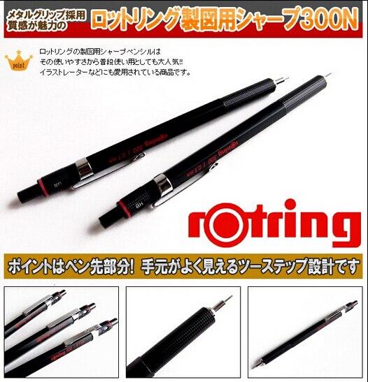 все цены на Germany Rotring 300 Mechanical Pencil 0.35 0.5 0.7 2.0 mm Professional Graphics Automatic Pencil онлайн