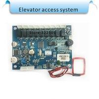Бесплатная доставка 13.56 МГЦ лифт/Лифт системы контроля доступа, 10000 пользователь, программное обеспечение не лифтом системной плате