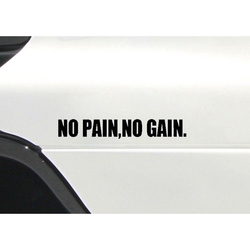 QYPF 20cm*3.1cm NO PAIN,NO GAIN.Creative Vinyl Car Window Sticker Decal Black Silver Decoration Accessories C15-1239