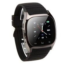 Thermometer Höhenmesser Wasserdichte Intelligente Uhr, Toobur ORIGINAL M26 Smartwatch 230 mAh Batteriekapazität Schrittzähler Telefon Buch Uhr