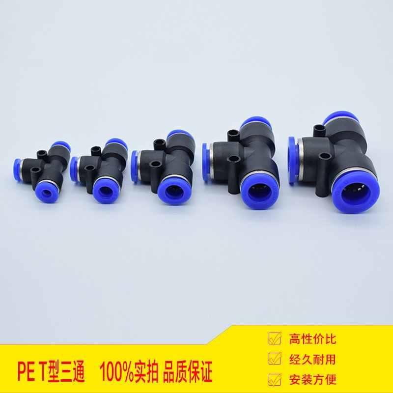 Joint de tuyau d'air rapide trachée 4 6 8 10 12 14 16 mm T-TYPE d'amarrage à trois voies connecteur pneumatique connecteur en plastique