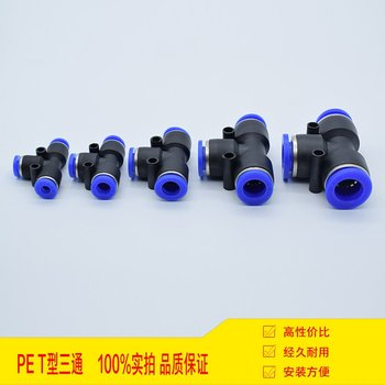 Quick air pipe joint trachea 4 6 8 10 12 14 16 mm Three-way docking T-TYPE Pneumatic connector Plastic connector image