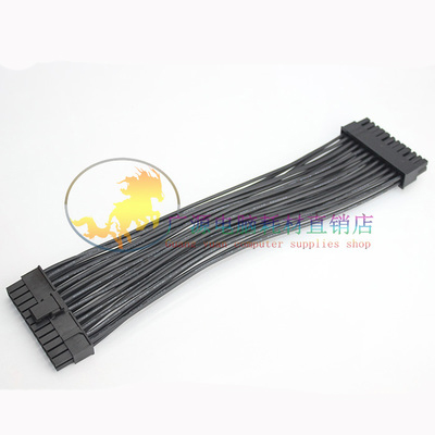 Custom Made 24Pin Male To Male Adapter Power Cable Charger Supply Wire For PC Chassis Module 30cm