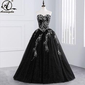 180049c424d 2018 Vestidos De quinceañera negra tul con bordado con cuentas dulces 16  Vestidos De baile Puffy Vestido De 15 Anos Vestidos