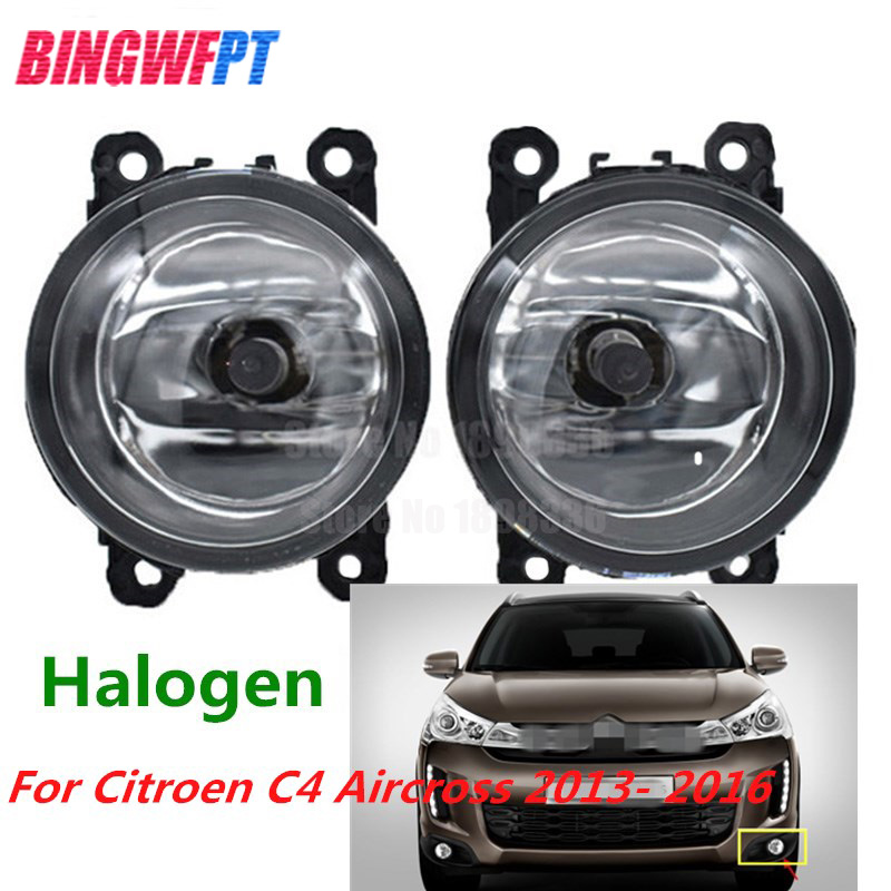 1Pair High Quality Car Styling LED Fog Light Halogen Lamp 33900-STK-A11 26154-EA500 For Citroen C4 Aircross 2013 2014 2015 2016