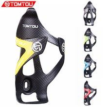 TOMTOU Full 3K Carbon Bottle Cages Bicycle Water Bottle Holder Cage Super light 25g 2 Pcs/Lot Yellow Red Green Blue Gray leadnovo 2017 newest carbon bottle cage 3k glossy red white bike bicycle water bottle holder 25g bicycling bidon cycling