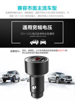 Car styling LED Display Dual USB Car Autos Charger For Chevrolet Avalanche Aveo 2 3d Bolt EV Cavalier Impala Lacetti P90 Rezzo image