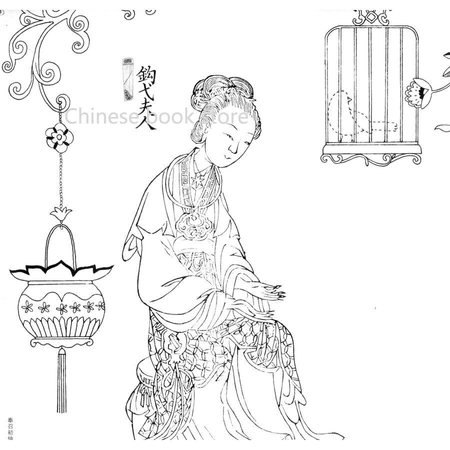 Cina buku mewarnai untuk Dewasa warna Kuno Wanita Cantik cina tradisional gambar lukisan buku mewarnai anti stres di Buku dari Kantor & Perlengkapan