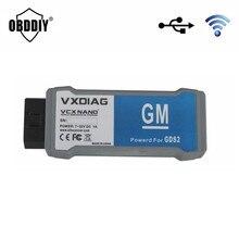 [VXDIAG Дистрибьютор] VXDIAG VCX NANO GDS2 и TIS2WEB система диагностики/программирования для GM лучше, чем MDI Быстрая
