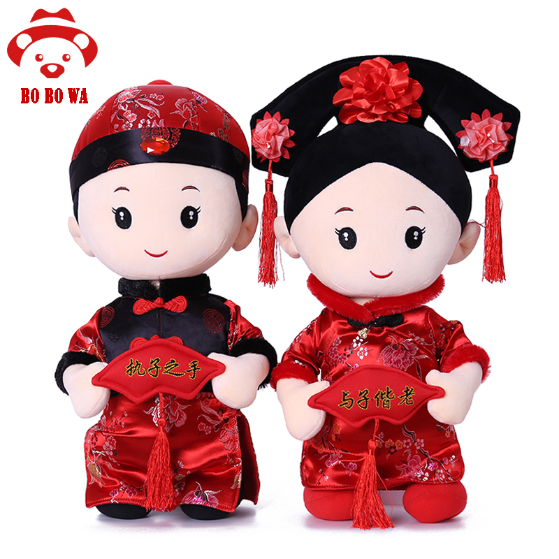 Wedding Gift Doll Large Pair Plush Toys Couple Pillow Lovers Dlessing Brinquedos BoBoWa Creative Toys free shipping l wedding gift lovers doll decoration extra large doll juguetes de los cabritos
