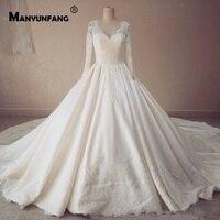 Полный Длинные рукава из прозрачной кисеи Свадебные платья бальное платье свадебное платье средства ухода за кожей Шеи вышивка кружево блё