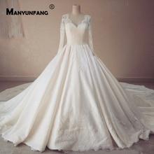 MANYUNFANG Full Long Sleeves Ball Gown Wedding Dress