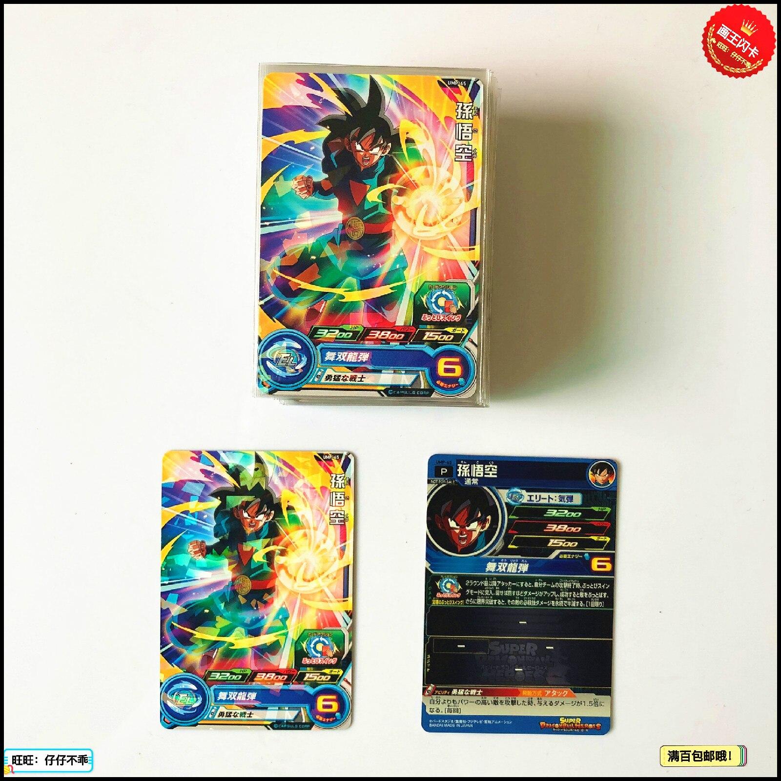 Japan Original Dragon Ball Hero Card UM8 UMP 65 Goku Toys Hobbies Collectibles Game Collection Anime Cards