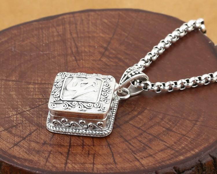 silver-pendant0105b