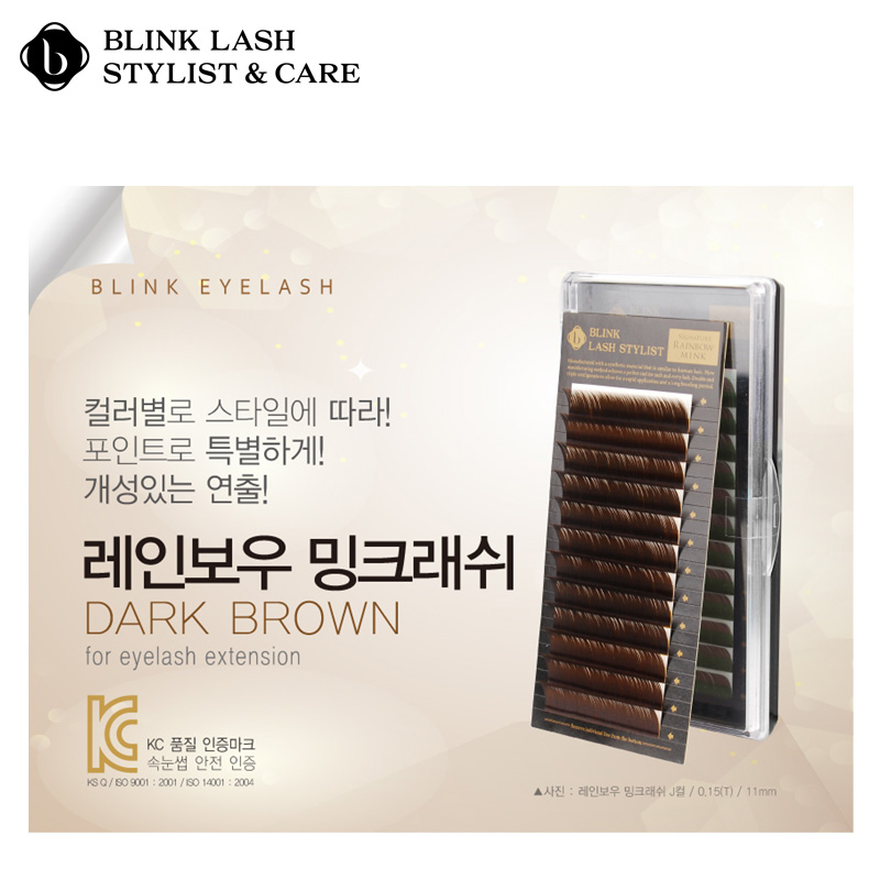 Online Shop Blink Lash Chocolate Color Eyelash Extension Caramel