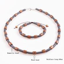 Мужской браслет из черного гематита и коричневого цвета ожерелье