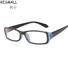 2017 Vintage Glasses Frame Women Fashion Optical Retro Mirror Goggles Ladies Computer Gaming Eyeglasses Frames Oculos De Grau