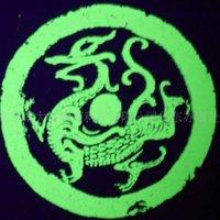 Offset Short Wave 254 Nm Fluorescent Anti Counterfeit Printing Ink Short Wave Fluorescent Anti Counterfeiting Ink