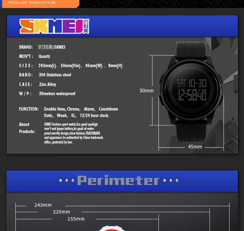 SKMEI-1206_11
