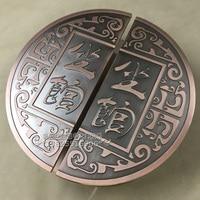 Двери ручной безрамные стеклянные двери ручка дверная ручка Китайский античный полено круглая ручка