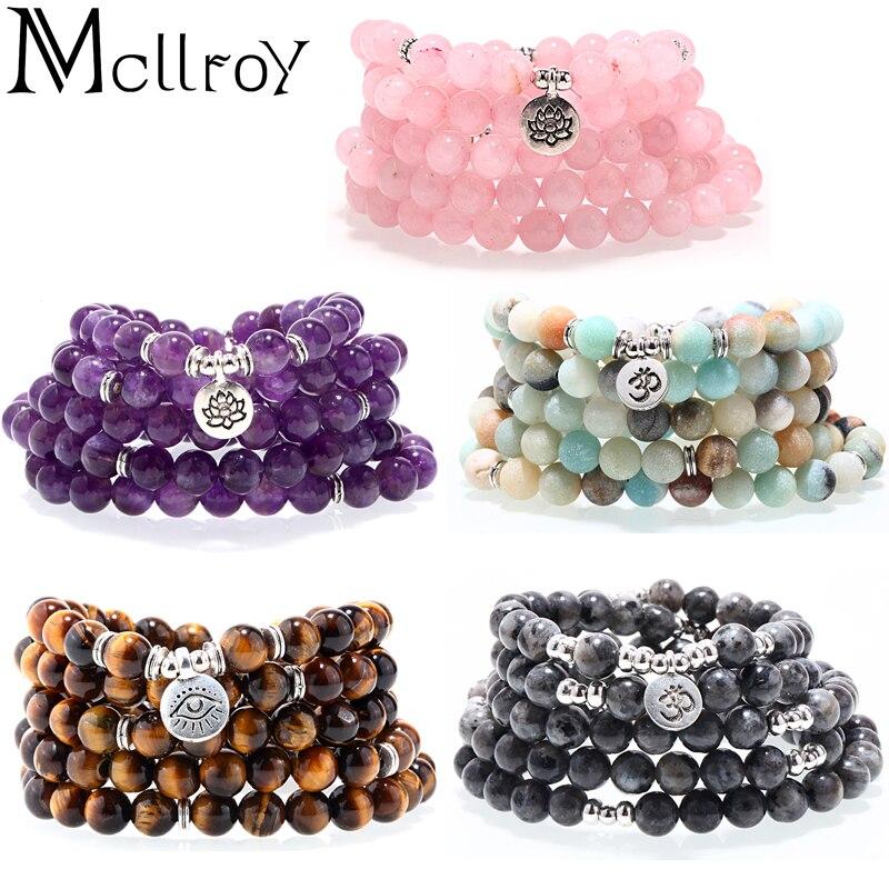 Mcllroy sênior de cristal Roxo Colar de Pedra Natural Pulseira 108 Mala Yoga Fosco Amazonita Jóias pulseiras para as mulheres 2019
