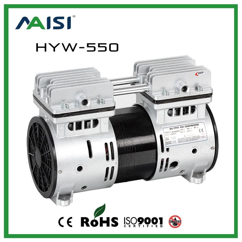 110V  (AC) 67L/MIN 550W Oil Free Piston Compressor Pump HYW-550 manka care 110v 220v ac 50l min 320w mini piston vacuum pump silent pumps oil less oil free compressing pump