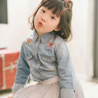 EMS DHL Ücretsiz Kız Çocuk Denim Gömlek Gökkuşağı Güneş nakış Rahat Üst Yıkama Mavi Çocuk giyim