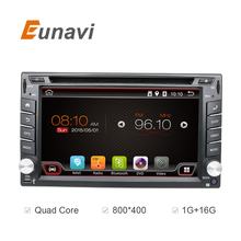 Universal 2 din Android 6.0 Coches reproductor de DVD GPS + Wifi + Bluetooth + Radio + Quad Core + DDR3 + Pantalla Táctil capacitiva + 3G + pc del coche + aduio