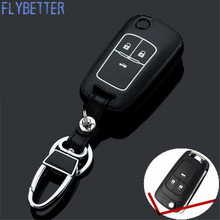 FLYBETTER New ABS Material Genuine Leather Remote Control Key Chain Cover Case For Chevrolet Cruze 3Buttons