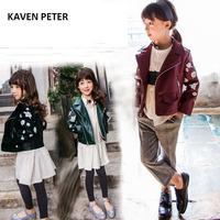 Leather Jacket Fashion Kids Faux Leather Jacket Children Green Wine Red Pu Leather Jacket Boys Girls