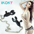 IKOKY Nipple Clamps with Metal Chains Erotic Toys Roleplay Stainless Steel Breast Clips Sex Toys for Couples Adult Products SM