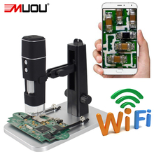 Best price MUOU WiFi Video Microscope long object distance Digital Electron USB Microscope soldering tool phone watch repair hand-held